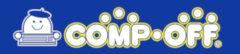 COMPOFF -コンプオフ
